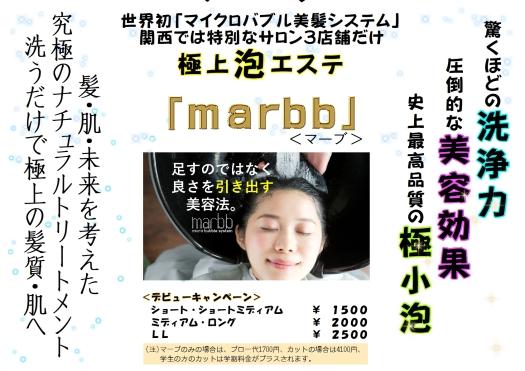 marbb.jpg